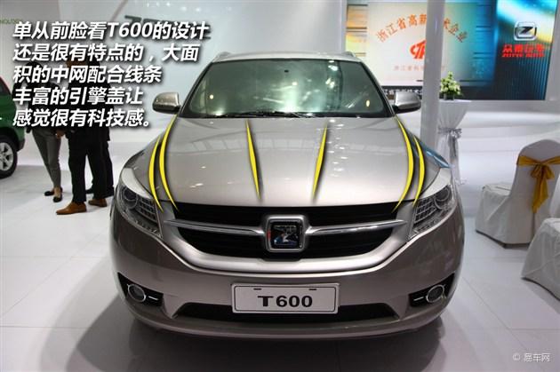 众泰T600展车到店 接受预订 订金5000元