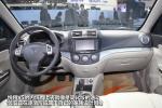 长安悦翔V5(571979)图标
