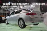 #2012北京车展-讴歌ILX图说