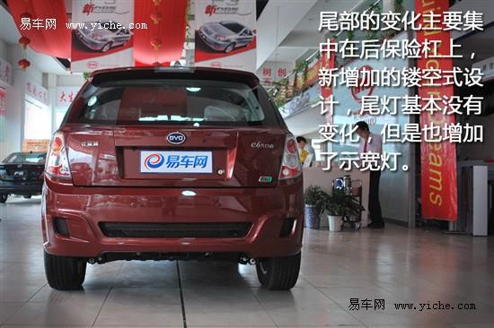 首款纯电动车 比亚迪e6先行者到店实拍高清图片
