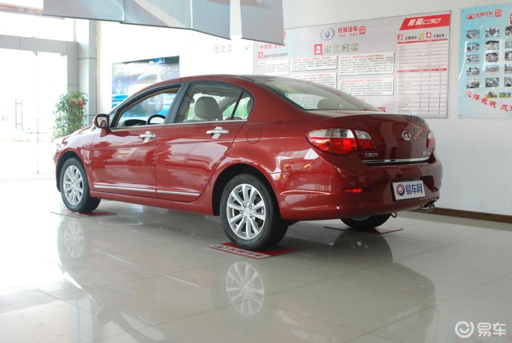 长城c50升级版红色,长城c50汽车最大缺点,长城c50红色,长城高清图片