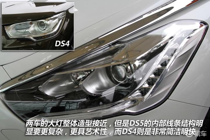 进口DS 5 55/4试驾(578484);