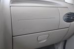 上汽大通MAXUS V80改装车 商务休旅内饰-极光银