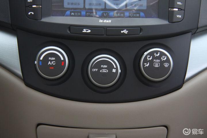 长安悦翔v5中控台空调控制键