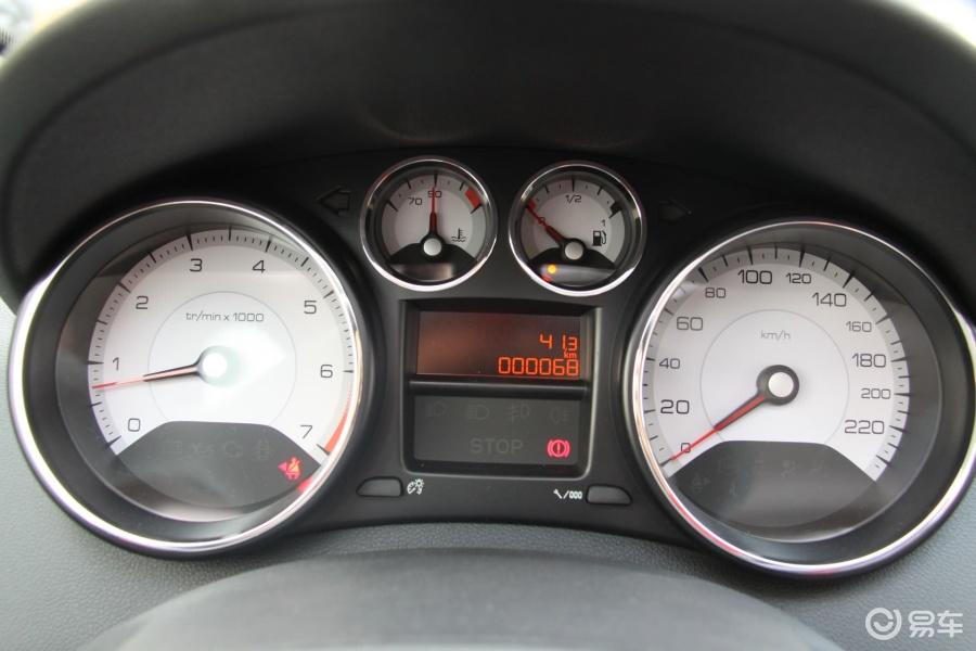 【宝马4082013款2.0L汽车舒适版手动仪表图标致5系和a6图片