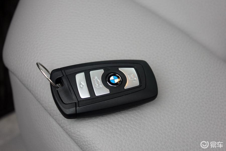 宝马车钥匙真图