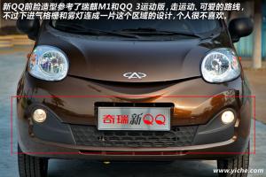 QQ新QQ静态评测