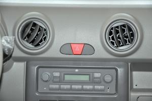 中控台音响控制键