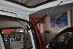 佳宝V70行李厢支撑杆图片