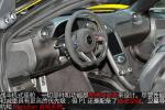 迈凯轮P1新车图解图标