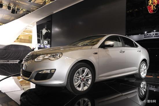 2013上海车展 新款荣威550上海车展首发