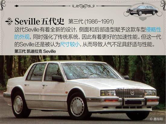>>第四代凯迪拉克Seville (1992-1997)-Bose音响持身 实拍凯迪拉克高清图片
