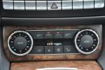 中控台空调控制键图标