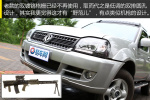 奥丁奥丁 豪华型4WD柴油 图解图片