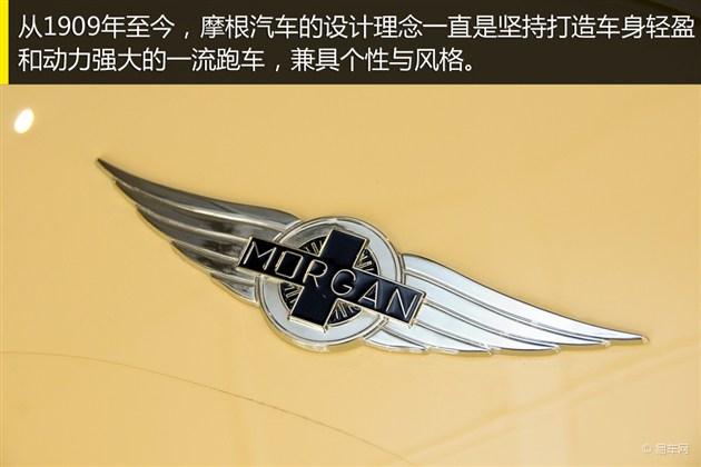汽车中的艺术品 摩根roadster 2座版高清图片