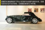 摩根Roadster摩根Roadster 图解图片