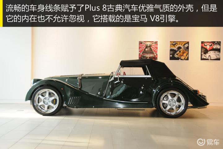 摩根Roadster 图解(582893);