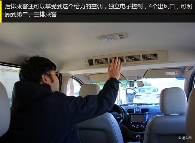 五菱五菱宏光S评测 最新五菱宏光S车型详解高清图片