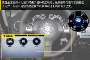 天语SX4两厢SX4两厢 20周年3G智能版 图解图片