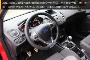 嘉年华(进口)福特ST 图解图片