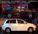 利亚纳A6三厢利亚纳A6车展解析图片