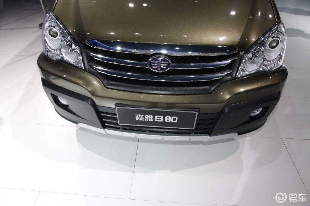 【森雅s80图片】-易车网bitauto.com