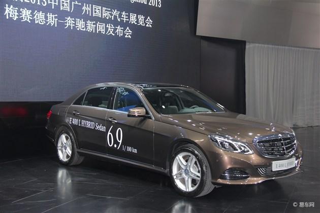 北京奔驰E400L混动版上市 售79.8万元