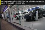 高尔夫GTI(进口)大众旗舰店图解图片