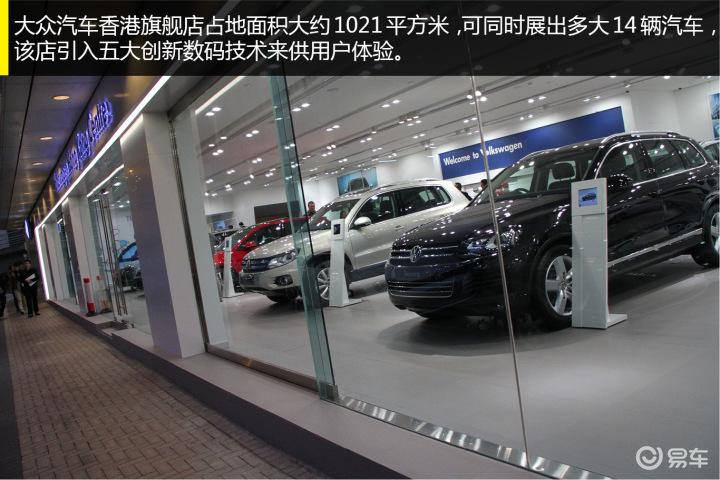 大众进口高尔夫GTI旗舰店图解(590940);