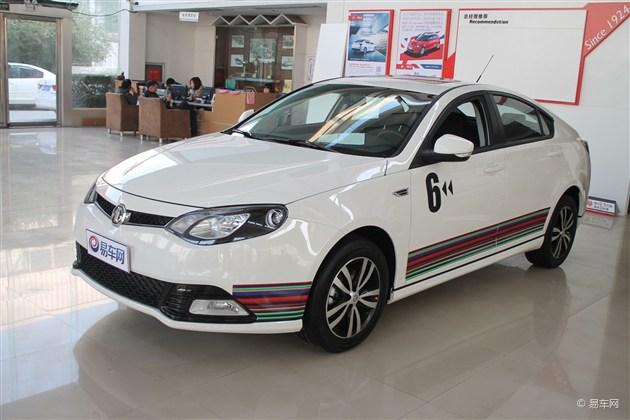 衢州MG6两厢现金优惠10000元店内现车销售