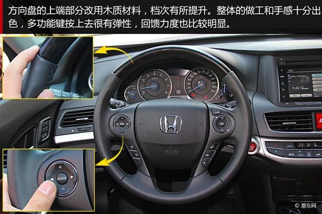 J And M Auto >> 判断车右侧距离30cm图解_图解大全