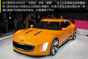 GT概念车起亚GT4 Stinger图片