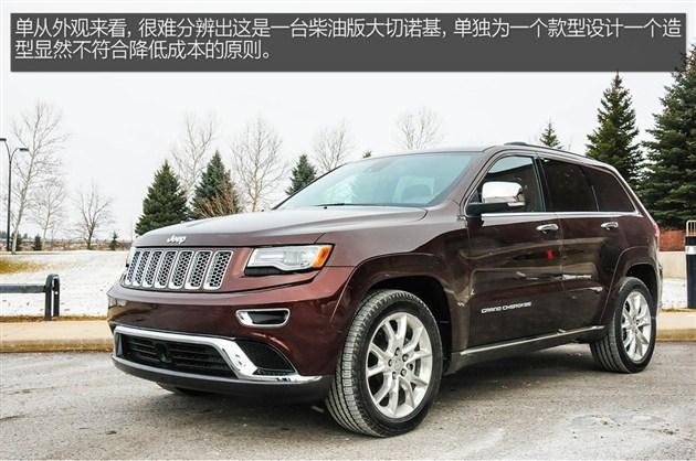 Jeep大切诺基新增车型上市 售59.99万元起
