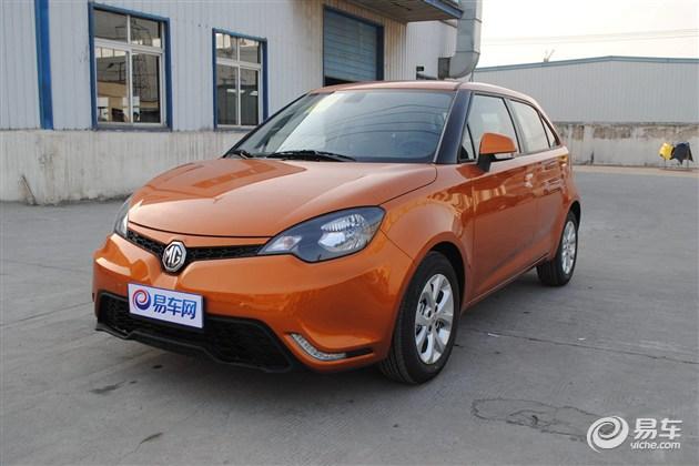 天津新款MG3展车到店 全面接受预定