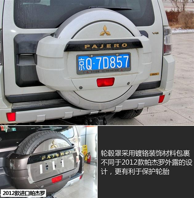 试驾2014款进口三菱帕杰罗 高清图片