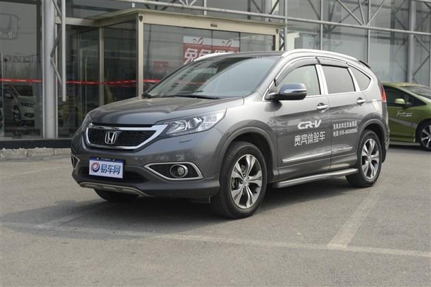 台州凯迪东风本田CR-V最高优惠2万元