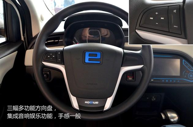 网通社汽车 实拍图解荣威e50电动车