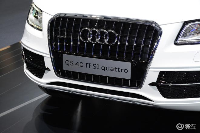 Q5 40TFSI quartto
