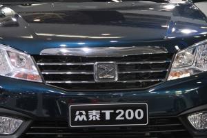 众泰T200众泰T200图片