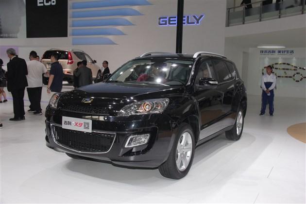 吉利GX9将于成都车展上市 或售15万元起