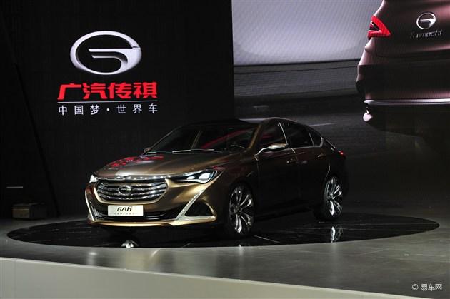 广汽传祺GA6量产版车型或于11月正式发布