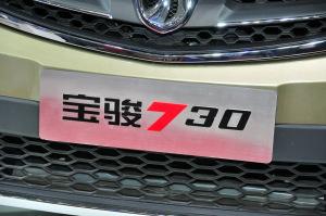 宝骏730宝骏730