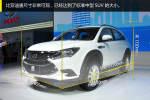 2014北京车展-比亚迪唐