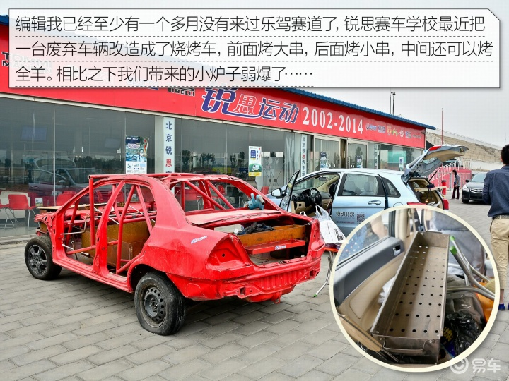 保山腾冲天马汽车销售服务有限公司