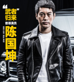 BRABUS巴博斯 G级演员陈国坤和巴博斯B63-620图片
