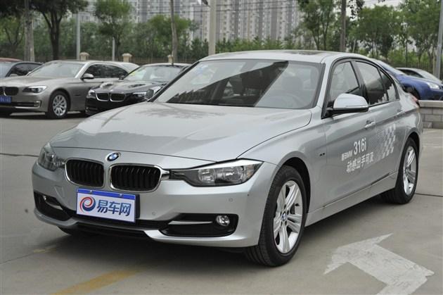 华晨宝马316Li长轴年内推出 售价低于30万