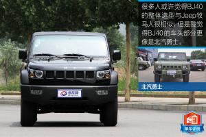 北京BJ40BJ40四驱穿越版 图解图片