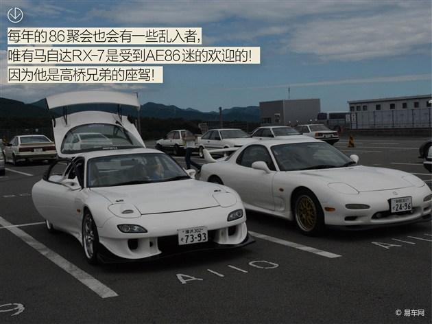 藤原豆腐店自家用的ae86-荆楚网-汽车