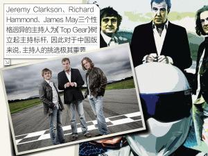 保时捷918TOPGEAR中国版图片