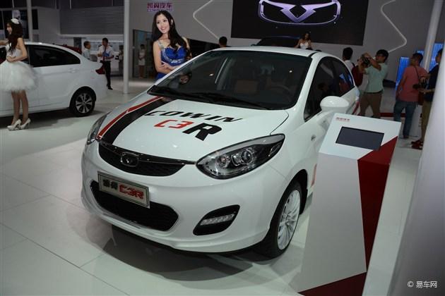 凯翼品牌发布C3R车型 将于年底上市